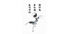 Logo van Qi Gong Academie
