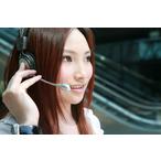 Thumbnail shutterstock 30187222 chinese vrouw met headset
